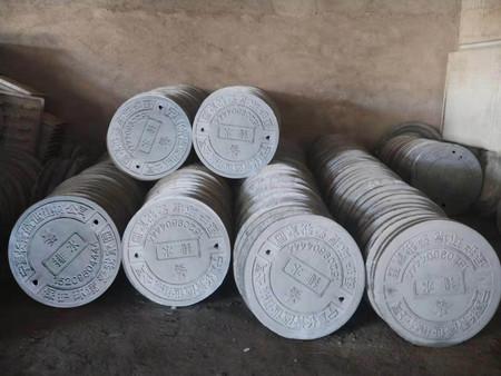 乌海井盖定制-乌海井盖生产-乌海井盖批发厂家长青建材