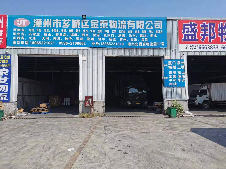 漳州到廣東物流專線_可靠的漳州/物流公司
