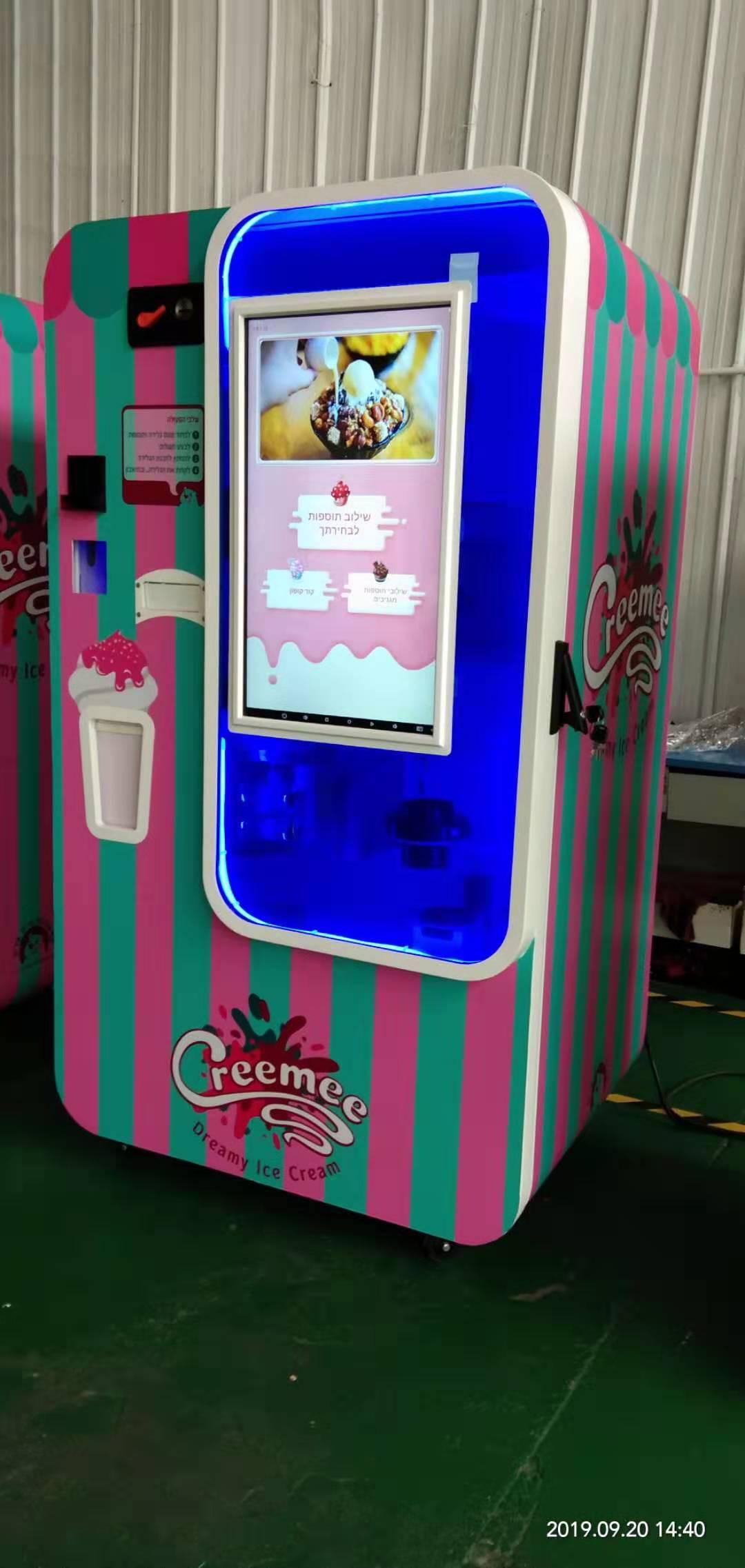 一机顶N店机器人冰淇淋多少钱创业加盟省时省力