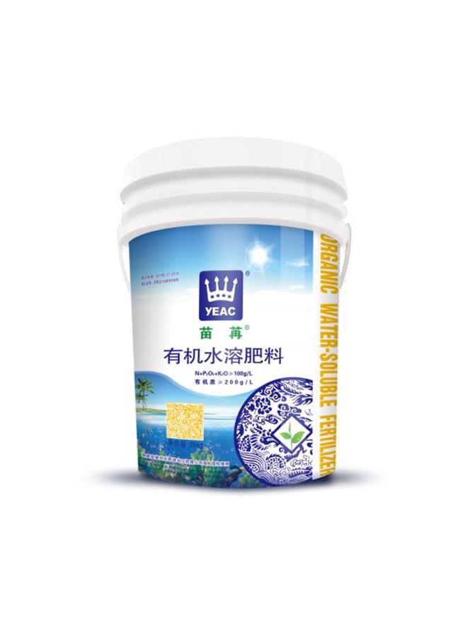 广西大量元素水溶肥