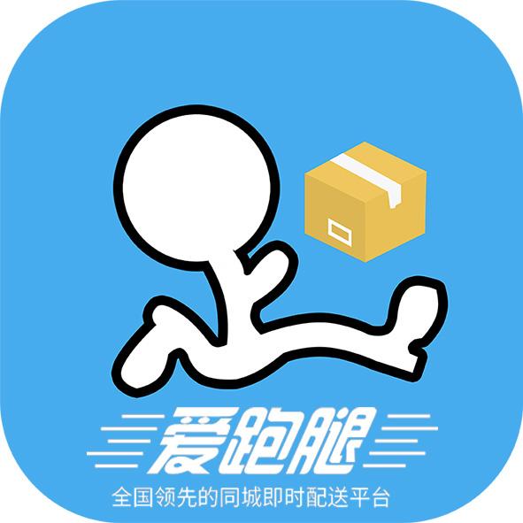 哪家跑腿软件知名度高-温州哪里有提供可信赖的跑腿软件代理加盟