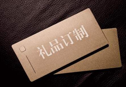 藍莓文化傳媒提供實惠的禮品公司批發服務 沛縣禮品公司