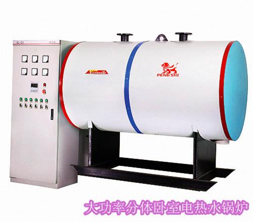电锅炉、煤改电锅炉就来黑龙江博宇科技