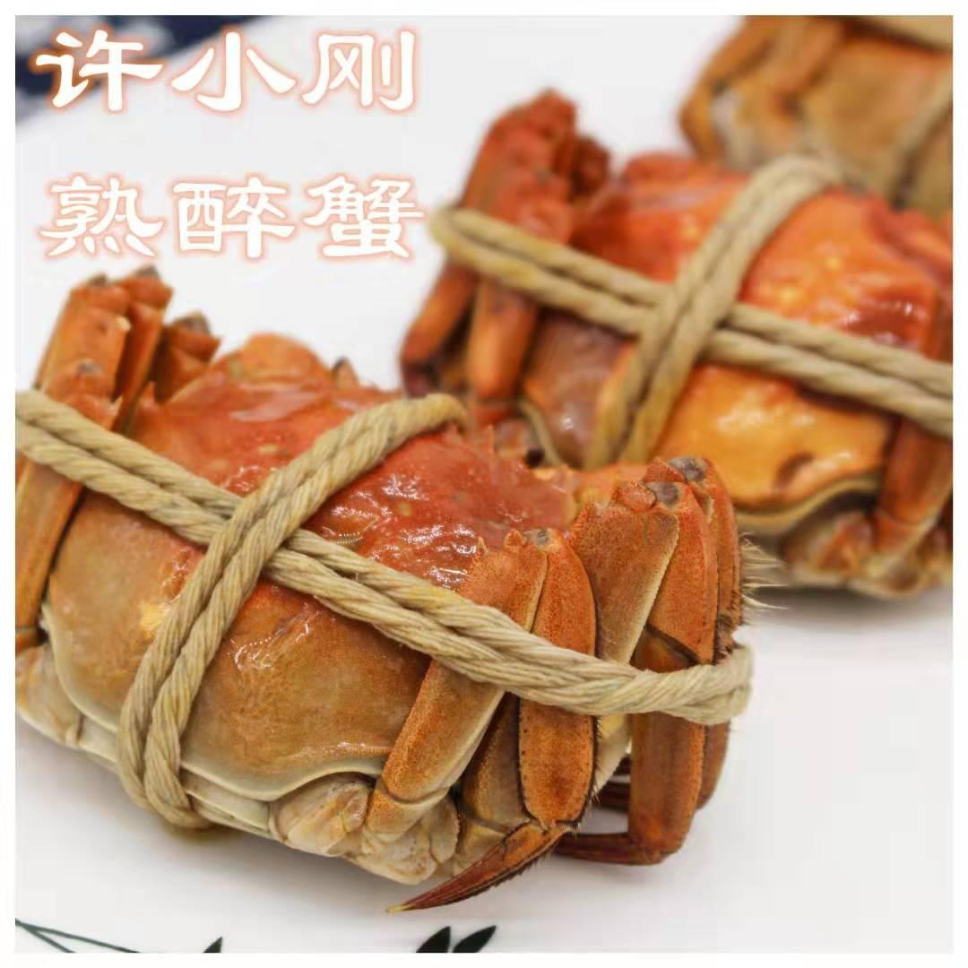 常熟市小刚蟹业|招代加工|香辣蟹代加工