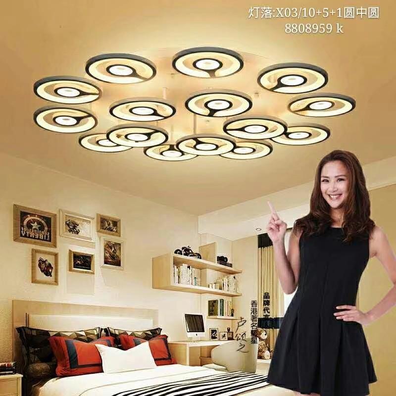 质量好的平板异形灯品牌推荐    |家装照明灯加盟