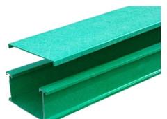 陕西玻璃钢槽式桥架@梯式玻璃钢桥架价格—桥架厂家