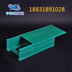 组合式玻璃钢电缆桥架—模压式玻璃钢桥架价格