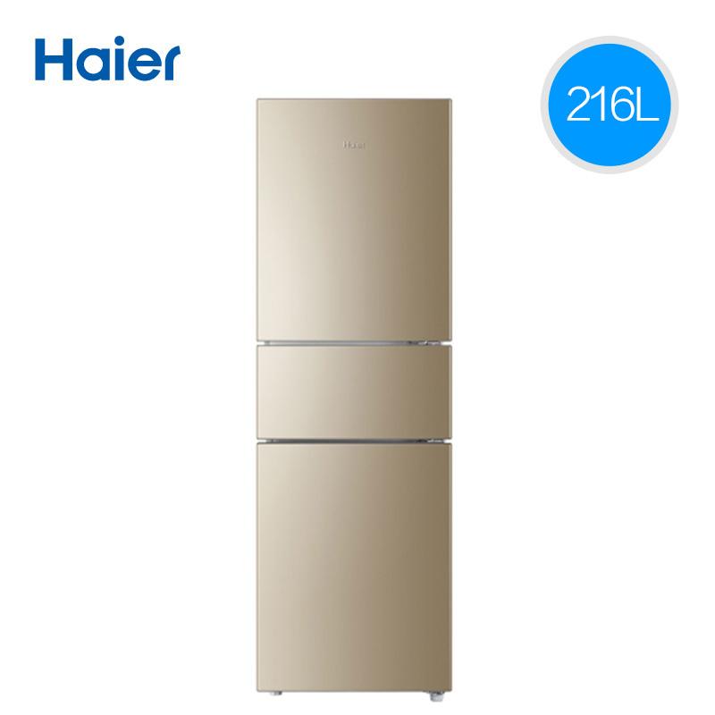 张掖海尔三开门冰箱-毓祥海尔-有口碑的海尔三开门冰箱经销商