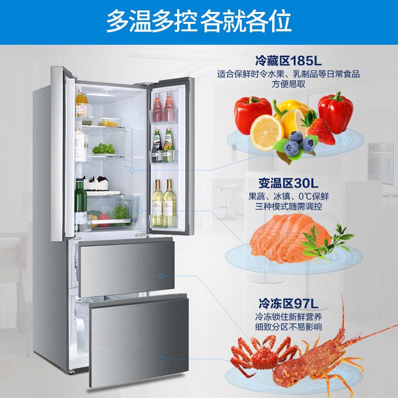 兰州海尔三开门冰箱-供应兰州价格公道的海尔三开门冰箱