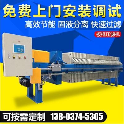 壓濾機板框壓機興泰2019年程控自動壓濾機全新報價