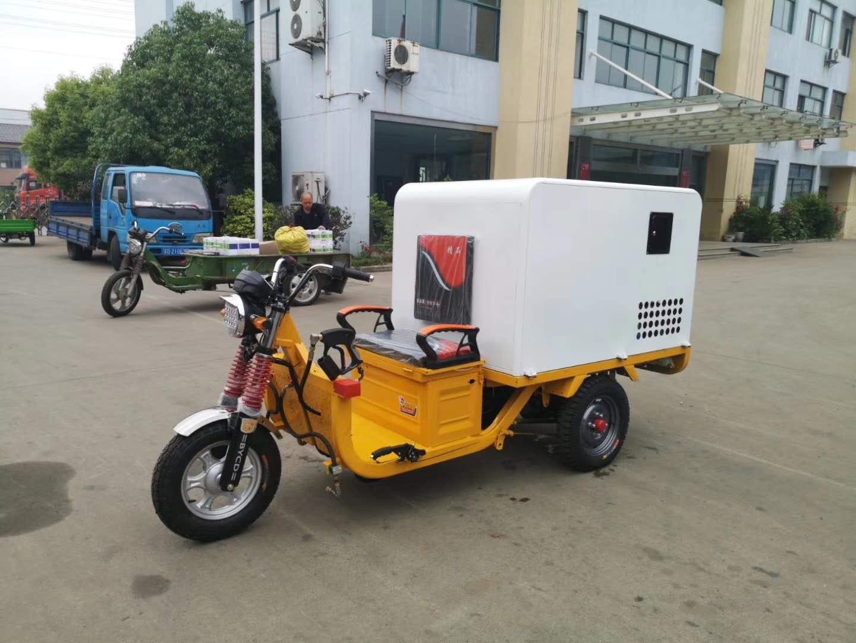 郑州专业的电动三轮高压清洗车推荐_高压冲洗车品牌