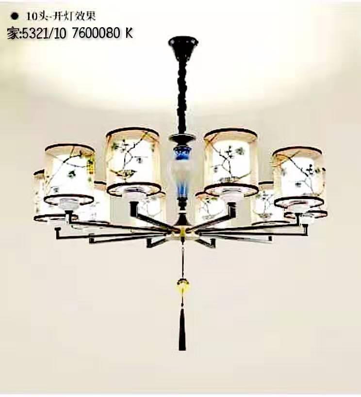 想买质量好的新中式吊灯就来卓码灯饰电器商城,新中式价格如何