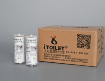 换套马桶盖厂家|品质自动换套马桶盖专业供应