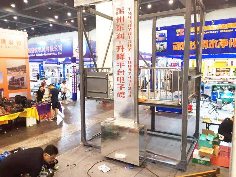 黑龙江装猪台厂家-许昌哪里有供应耐用的装猪台