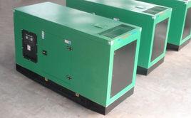 齐齐哈尔静音式柴油发电机组哪家好-销量好的静音式柴油发电机组供应商