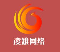 上海凌雉网络科技千亿平台