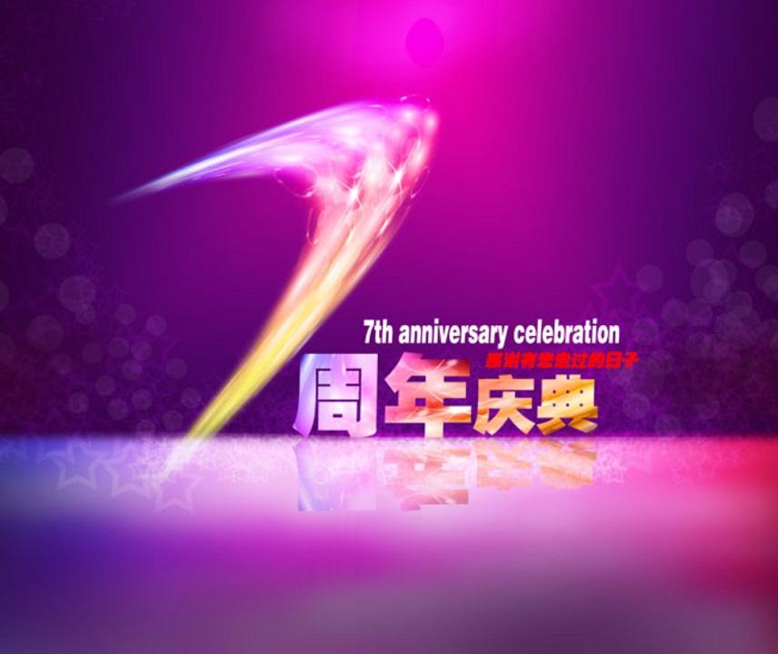 泉州慶典策劃哪家公司***_福建星煌文化傳媒***慶典策劃報價