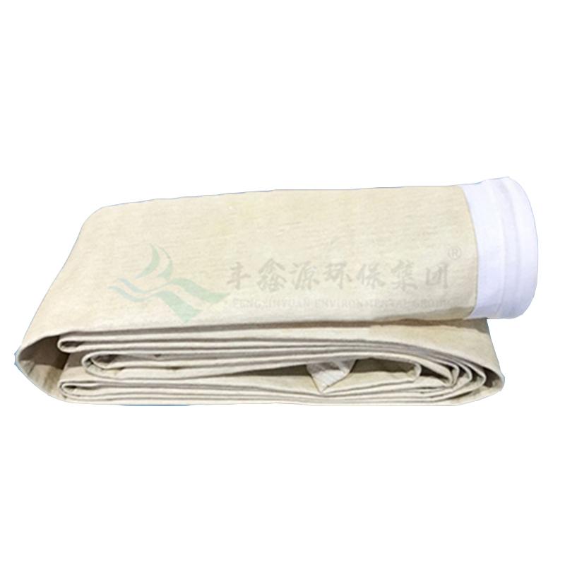 盐城专业厂家供应各类美塔斯滤袋/江苏丰鑫源优质的美塔斯滤袋