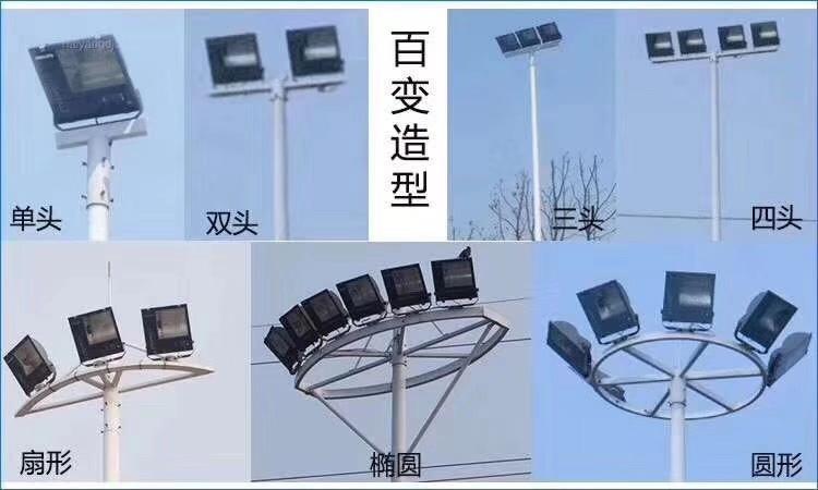 高桿燈批發-專業供應高桿燈