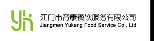 江门市育康餐饮服务有限公司