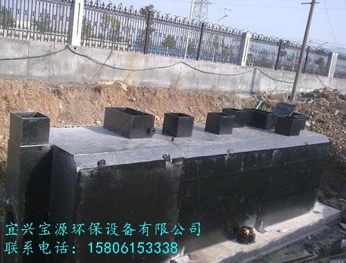 地埋式生活污水处理装置专业供应商