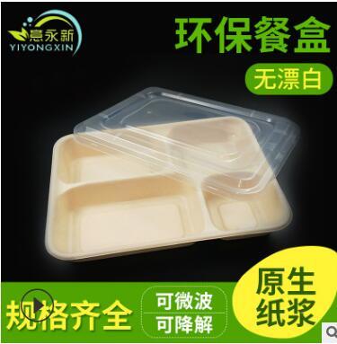 降解餐具厂家_上海优惠的降解餐具-供应