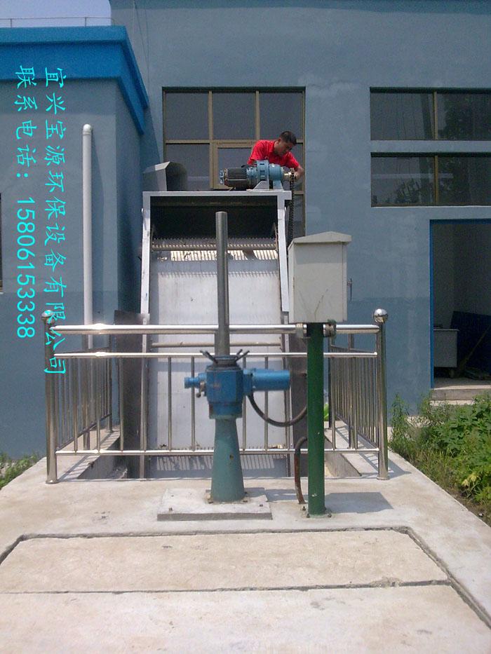 回转式雨水格栅厂家-江苏报价合理的回转式雨水格栅哪里有供应