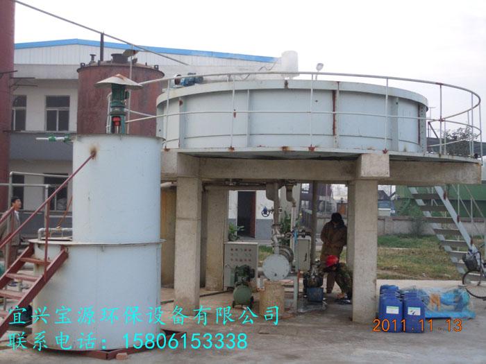 浅层气浮厂家供应-宝源环保提供划算的浅层气浮