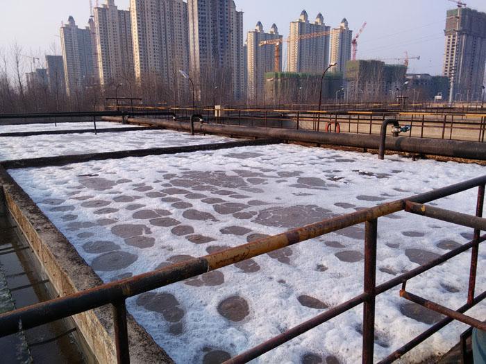 食品废水处理设备_宜兴宝源环保设备有限公司