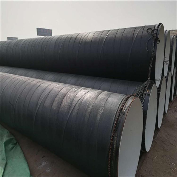 污水处理厂管道三油两布防腐螺旋钢管厂家