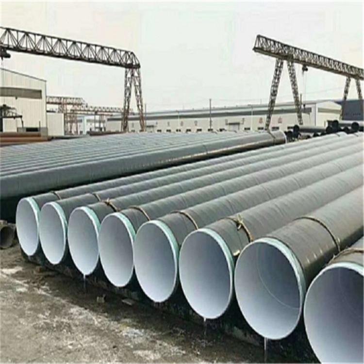 水厂用内壁IPN8710防腐钢管
