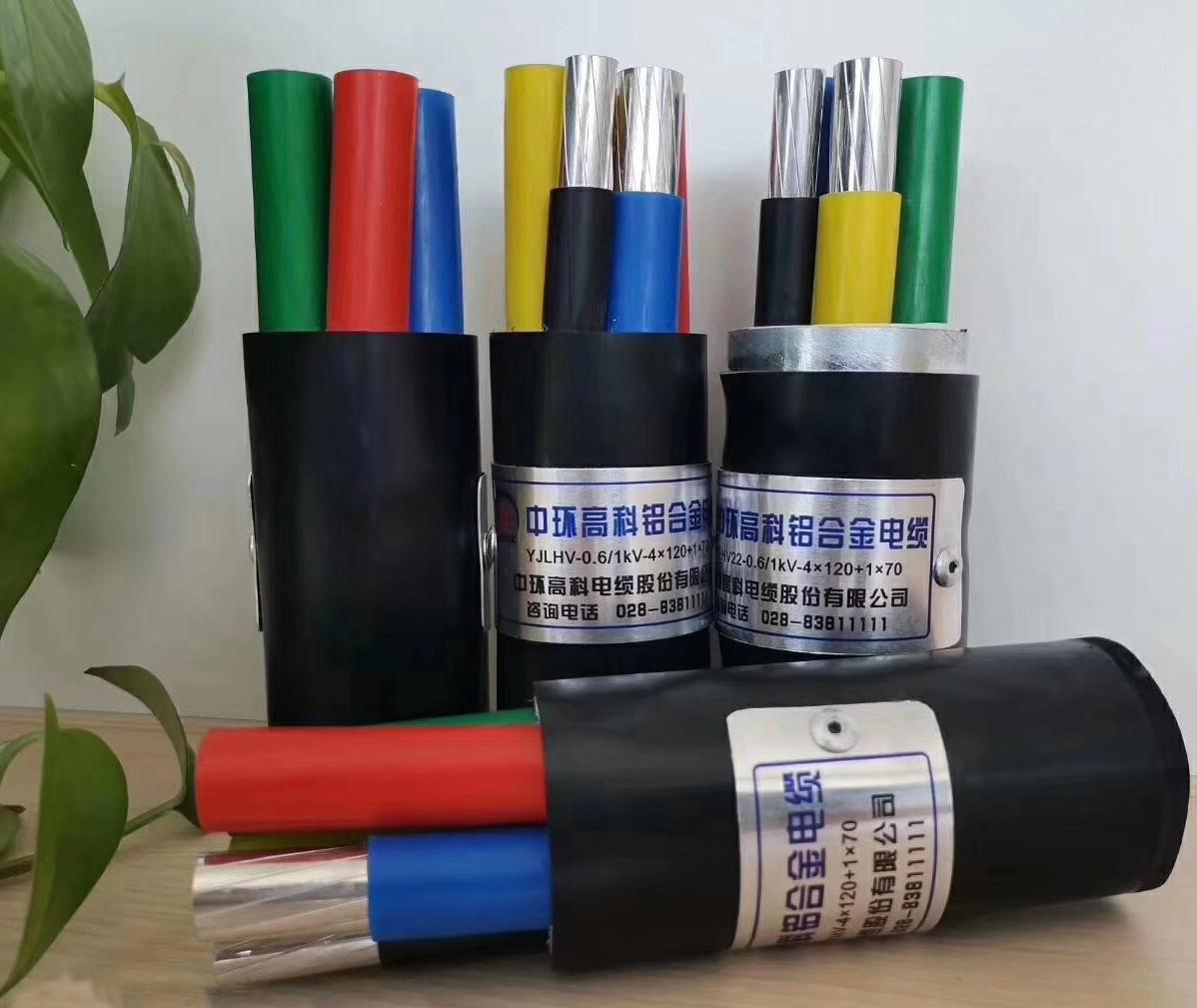 铝合金电力电缆应用领域-内蒙古铝合金电力电缆知名品牌