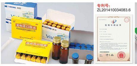 安瓶装盒机-温州市哪里有卖价格优惠的口服液立式上开盖装盒机