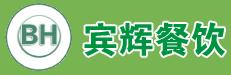 甘肃宾辉餐饮管理有限公司