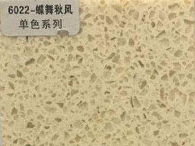 甘肅石英石,蘭州花崗巖批發,甘肅大理石廠家-蘭州德富石材