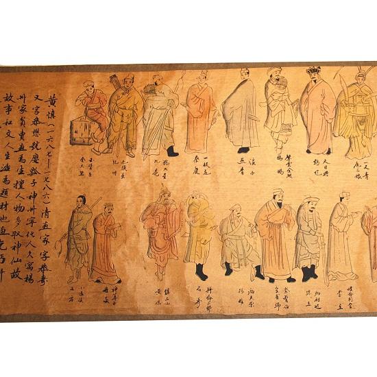 云南字画作品鉴定中心|云南有保障的字画鉴定评估机构
