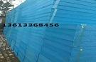 保定B1挤塑板批发价格 挤塑板厂家现货供应