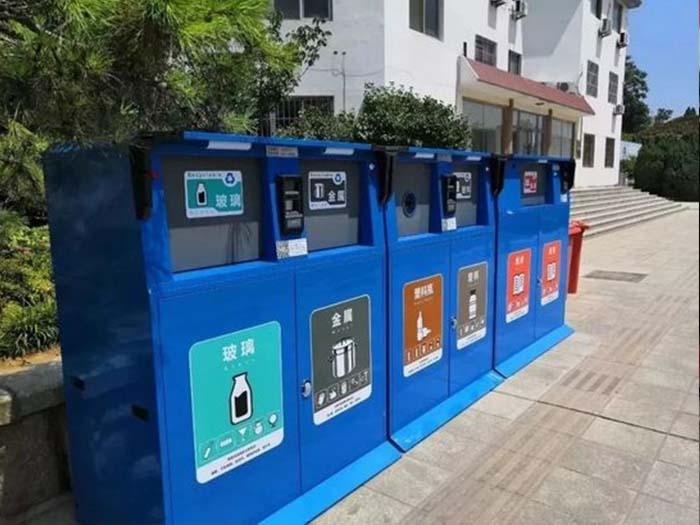 云南垃圾分类房价格-云南价格优惠的云南垃圾分类房品牌