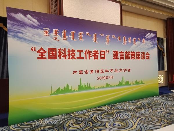 内蒙古技能竞赛系统前十强|内蒙古靠谱的会展服务服务公司