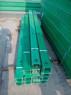 衡水玻璃鋼電纜槽廠家—玻璃鋼橋架多少錢一米