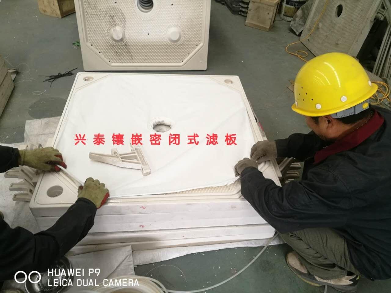 滤板增强聚丙烯滤板隔膜滤板兴泰耐温压滤机滤板