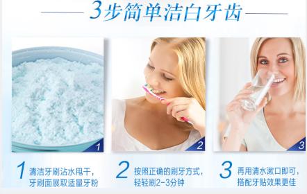 新式的美白牙粉-想买满意的美白牙粉-就来宿迁光升贸易