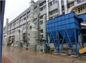 废气治理工程-上海市气箱脉冲袋式除尘器供应商是哪家