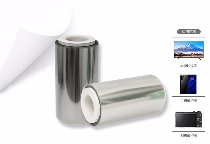 性价比高的RW反射膜-奥佳光电材料_知名的RW反射膜公司