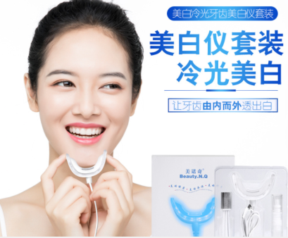 美牙批发商-江苏洁牙仪供应商推荐