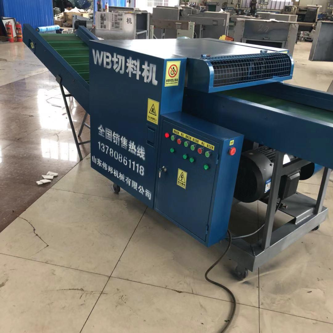土工布剪切机|伟邦机械良心产品土工格栅切碎机