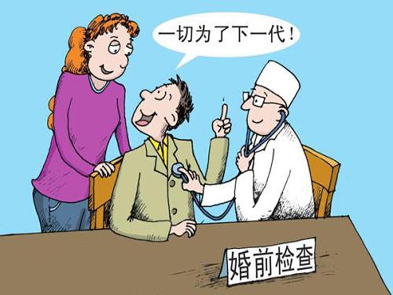 免费孕期咨询预订-哪里有提供可信赖的孕前体检检查