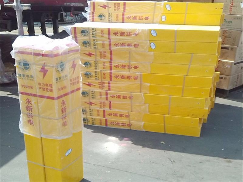 恒澤批發玻璃鋼拉擠標志樁 石油管道標示牌 安全標示柱生產廠家