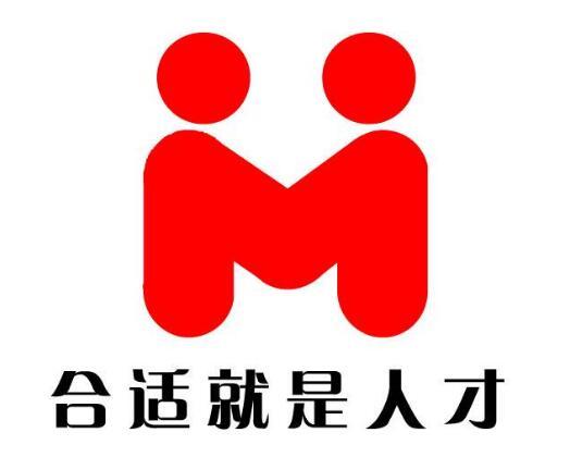 云南人力資源信息咨詢機構_提供邯鄲市服務好的人力資源信息咨詢