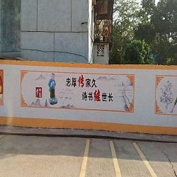 河南廠家直銷魔畫3d墻體噴繪機小型賺錢神器新農村城鎮墻面